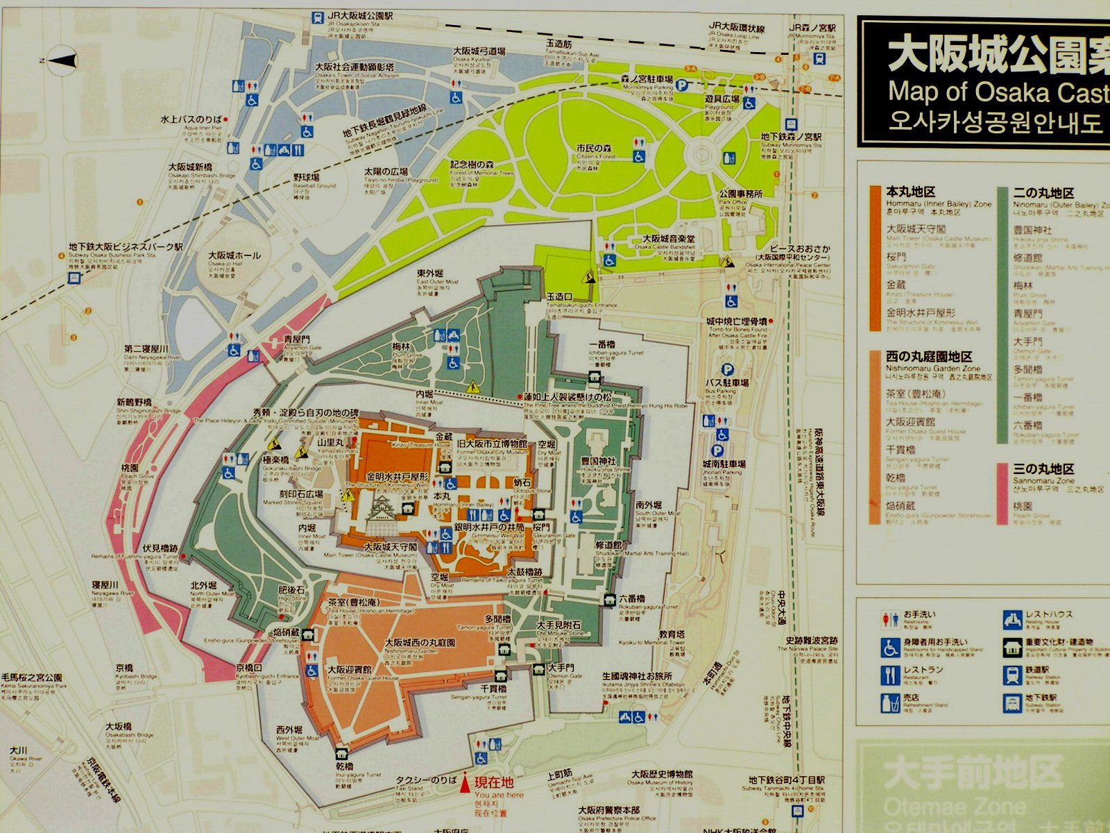 Osaka Castle dated 4th April 2010 WW2Aircraftnet Forums
