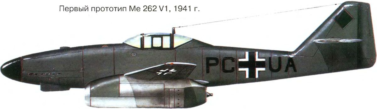Dirk's 1/72 Revell Me 262 v1-2_43_b1-jpg