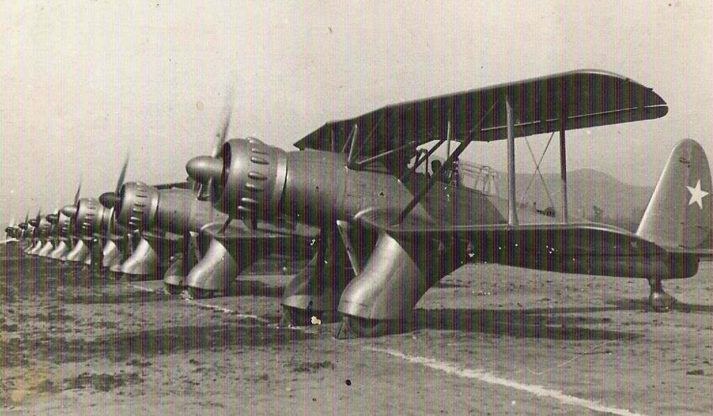 South American Air Forces-arado-ar-95.jpg