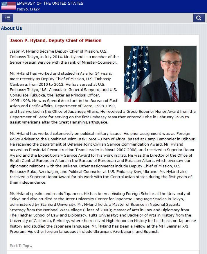 Deputy Chief of Mission Jason Hyland.JPG