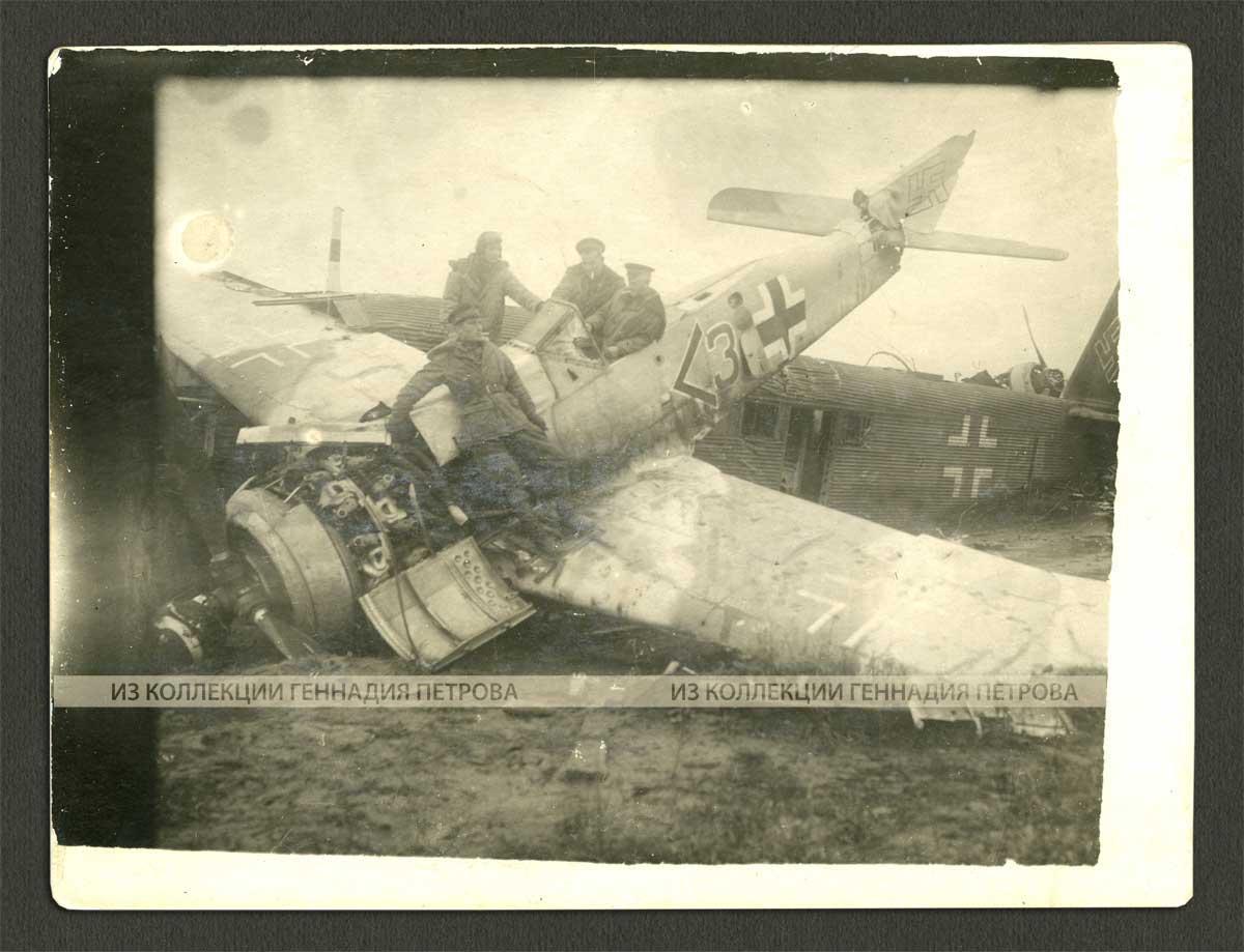 fw190_74_wreck_germany 1945.jpg