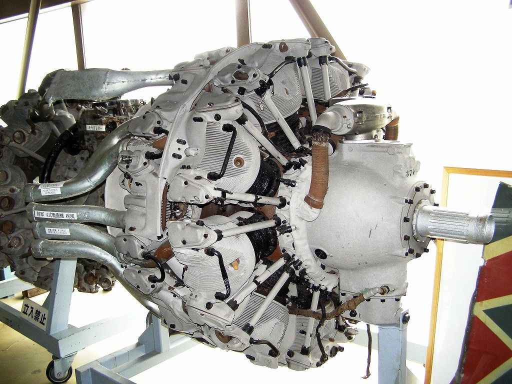 Mysterious Japanese Engine (PIC) | Aircraft of World War II
