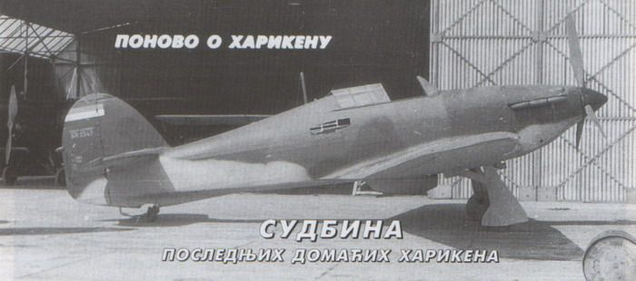 Zmaj Aircraft-hurri_01-jpg