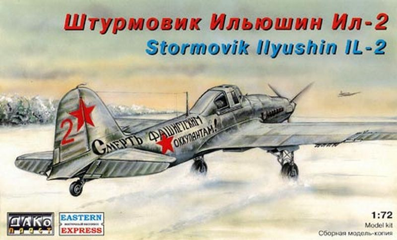 The VVs/ Easternfron GB-il2-ss-sturm.jpg