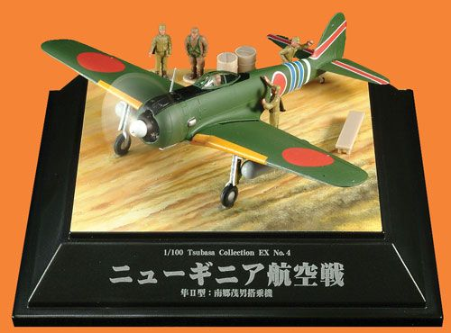 Japanese 1/100 and 1/144 scale models | Aircraft of World