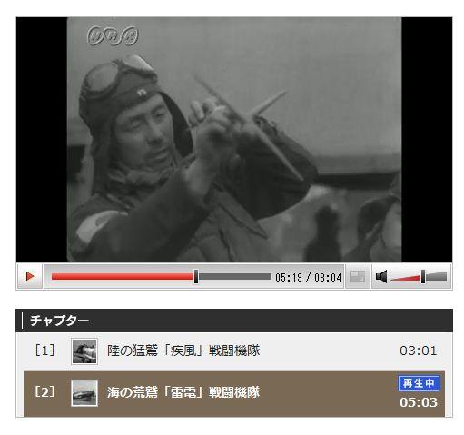 Sadaaki Akamatsu.JPG