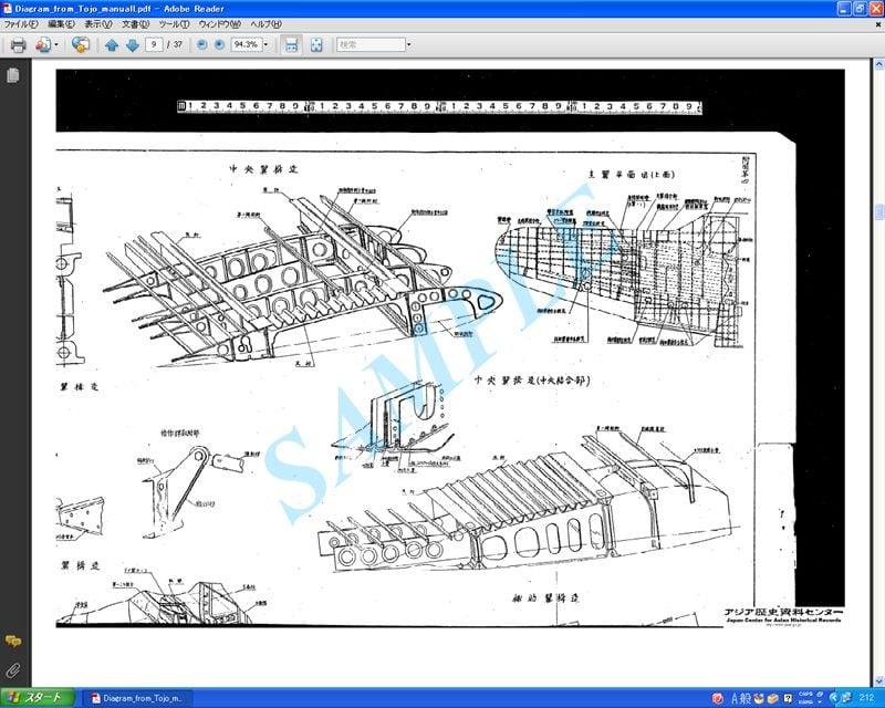 "KI 44 ""Tojo""-screenshot_tojo-jpg"