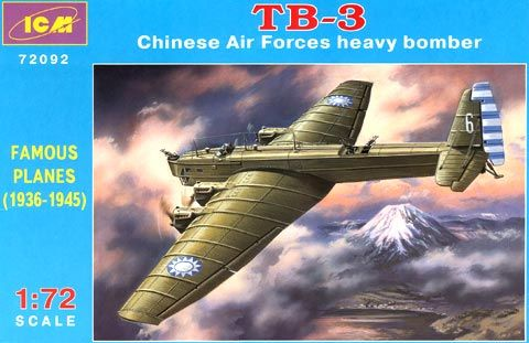 1/72 Tupolev TB-3 of the Chinese (Gomindan) Air Hankow AB - Heavies Group Build-tb-3-chinese.jpg