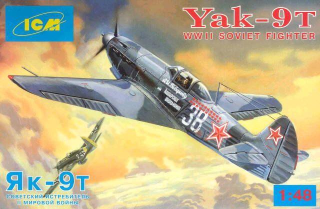 yak9treviewds_1.jpg